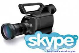 Evaer Video Recorder for Skype 1